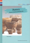 Pottery : Korean Traditional Handicrafts - The Spirit of Korean Cultural Roots 14 도서이미지