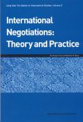 International Negotiations: Theory and Practice 도서이미지