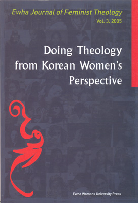 EJFT Vol.3: Doing Theology from Korean Women's Perspective 도서이미지