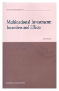 Multinational Investment: Incentives and Effects 도서이미지
