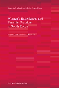 [EBOOK] Women's Experiences and Feminist Practices in South Korea  도서이미지